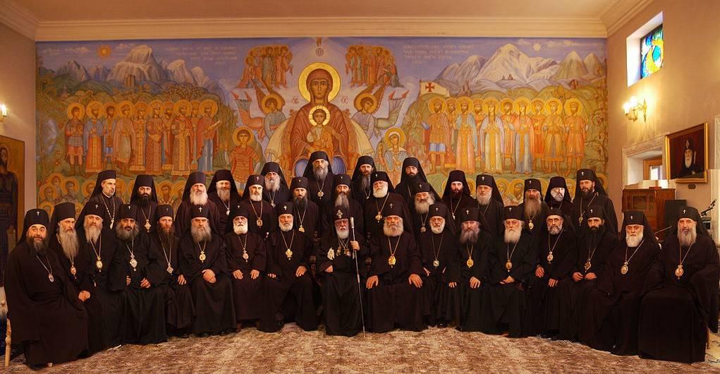 საქართველოს სამოციქულო ავტოკეფალური მართლმადიდებელი ეკლესიის წმიდა სინოდის განჩინება (27.12.2018)